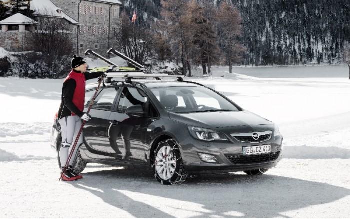 Лыжные аксессуары